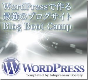 blogbootcamp.png